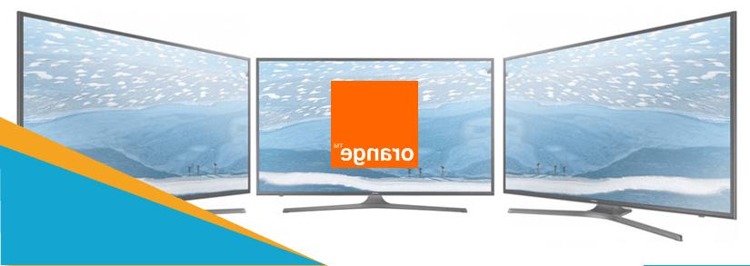 Comment utiliser 2 TV avec la même box ?