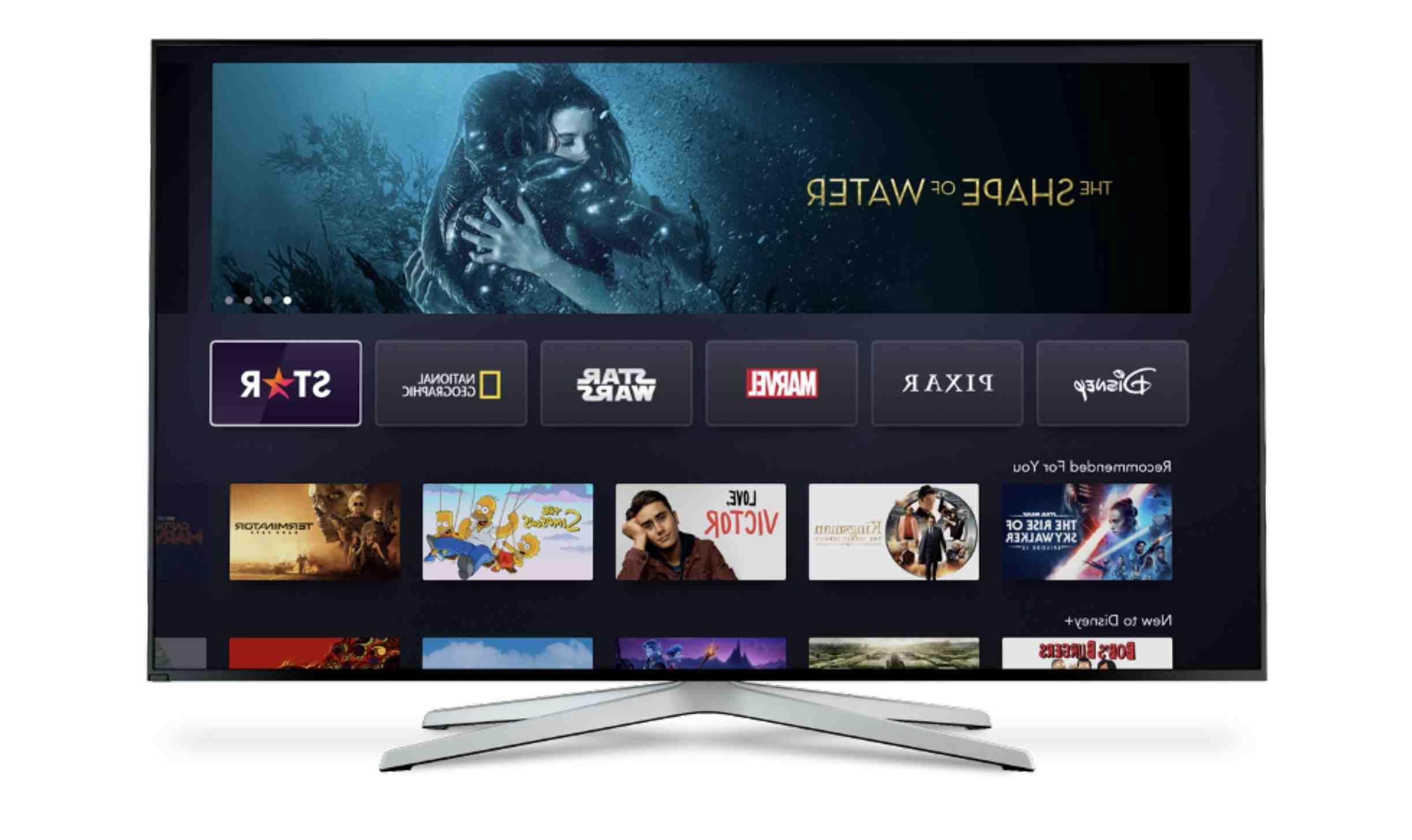 Comment installer Disney Plus sur TV LG ?